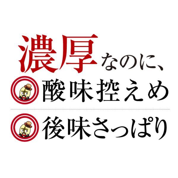 ラーメン 送料無料 ポイント消化☆冷やし中華(特製ごまだれ) 4食 セット 麺 お取り寄せ セール|rinsendou|03