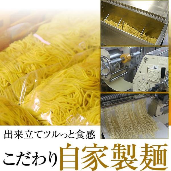 ラーメン 送料無料 ポイント消化☆冷やし中華(特製ごまだれ) 4食 セット 麺 お取り寄せ セール|rinsendou|10