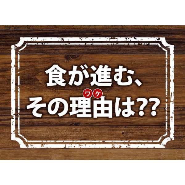 ラーメン 送料無料 ポイント消化☆冷やしジャージャー麺 4食 セット 麺 お取り寄せ セール|rinsendou|04