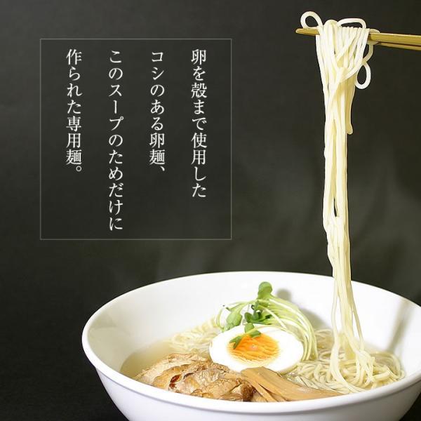 ラーメン お試し 乾麺 温&冷 食べ比べ! 秋田比内地鶏ラーメン(乾麺) 各3食 合計6食セット お取り寄せ|rinsendou|04