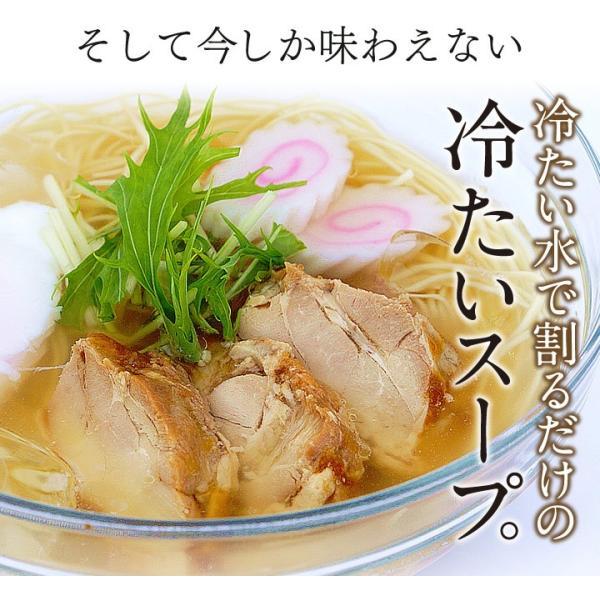 ラーメン お試し 乾麺 温&冷 食べ比べ! 秋田比内地鶏ラーメン(乾麺) 各3食 合計6食セット お取り寄せ|rinsendou|05