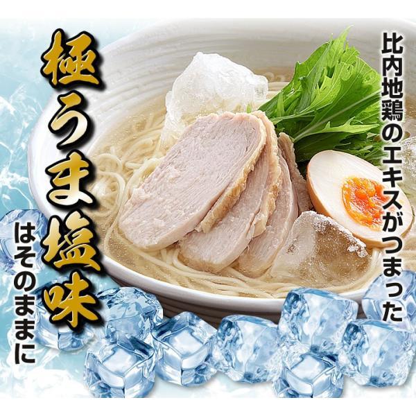 ラーメン お試し 乾麺 温&冷 食べ比べ! 秋田比内地鶏ラーメン(乾麺) 各3食 合計6食セット お取り寄せ|rinsendou|07