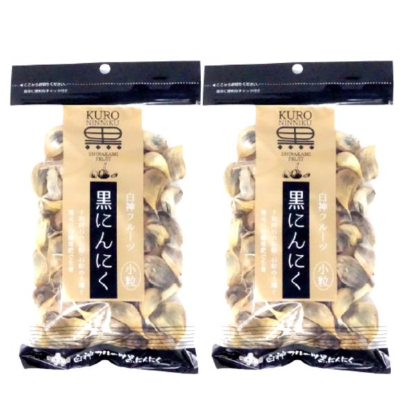 【送料無料】白神フルーツ黒にんにく小粒 200g×2袋 秋田県産