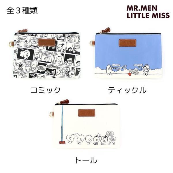 ミスターメン リトルミス スマホポーチ MML-57A / コミック