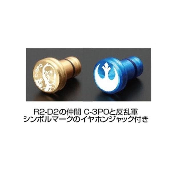 STAR WARS スター・ウォーズ iPhone SE / 5s / 5 対応 アルミソリッドケース / R2-D2(シルバー) rinzo 02