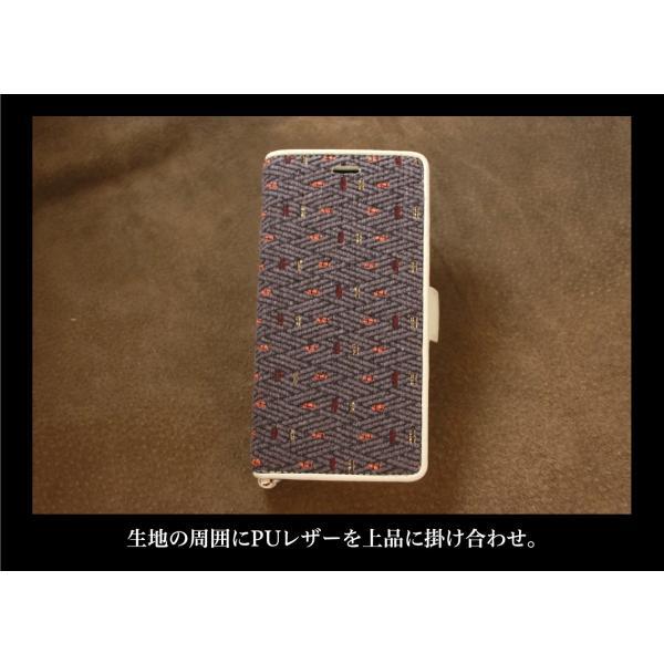 iPhone XS / X ケース 手帳型 北欧 おしゃれ ファブリック×レザー / ジオメトリック柄 / グレー|rinzo|03
