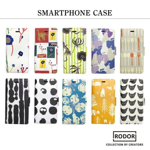 スマホケース 手帳型 北欧 iPhone XS / X / 8 / 7 / 8Plus / 7Plus マルチ対応 アンドロイド おしゃれ / フルーツ シルエット:ブルー|rinzo|14