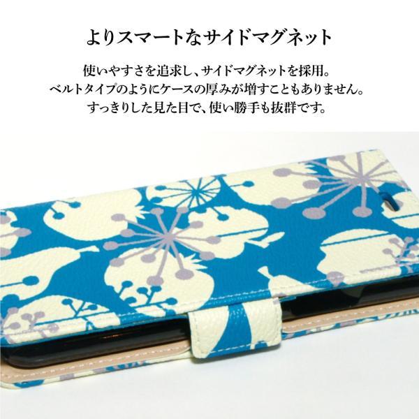 スマホケース 手帳型 北欧 iPhone XS / X / 8 / 7 / 8Plus / 7Plus マルチ対応 アンドロイド おしゃれ / フルーツ シルエット:ブルー|rinzo|05