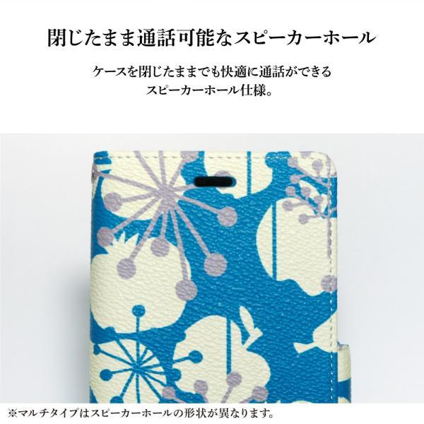 スマホケース 手帳型 北欧 iPhone XS / X / 8 / 7 / 8Plus / 7Plus マルチ対応 アンドロイド おしゃれ / フルーツ シルエット:ブルー|rinzo|06