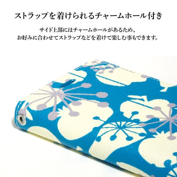 スマホケース 手帳型 北欧 iPhone XS / X / 8 / 7 / 8Plus / 7Plus マルチ対応 アンドロイド おしゃれ / フルーツ シルエット:ブルー|rinzo|07