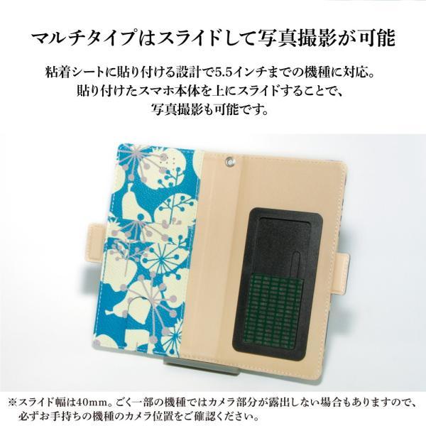 スマホケース 手帳型 北欧 iPhone XS / X / 8 / 7 / 8Plus / 7Plus マルチ対応 アンドロイド おしゃれ / フルーツ シルエット:ブルー|rinzo|08