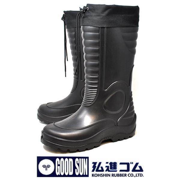 防寒 防水 スノーブーツ 軽量 作業靴 弘進ゴム クリスター FI-001 フェルト インナーブーツ メンズ ブーツ 冬 雪