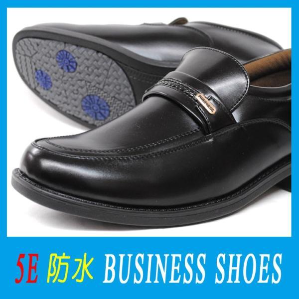 幅広5E紳士靴ビジネスシューズ8458黒シニア靴防水防滑冠婚葬祭メンズブラックワイド