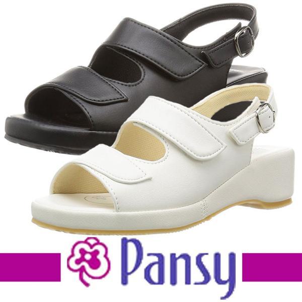 パンジー サンダル PANSY オフィスサンダル 5303 レディース ナースサンダル 白 黒 婦人用 ビジネスサンダル
