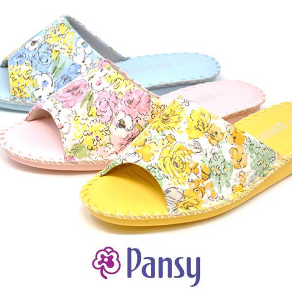 パンジーPANTOFOLEパントフォーレ8690室内履きルームシューズ小花柄PANSY私の部屋履女性用婦人用履きやすいスリッパレ