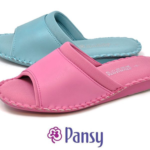 パンジーPANTOFOLEパントフォーレ8686室内履きルームシューズPANSY私の部屋履女性用婦人用履きやすいスリッパレディー
