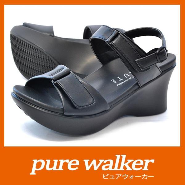 レディース オフィスシューズ オフィスサンダル 5502 黒 pure walker BEAUTE ダイマツ ピュアウォーカー ボーテ
