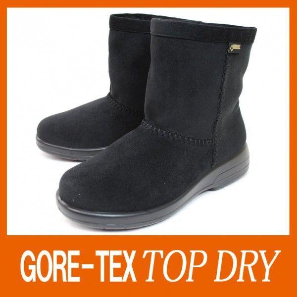 TOPDRY トップドライ 3915 ブラック 完全防水 スノーブーツ GORE-TEX ゴアテックス 防水ブーツ 日本製