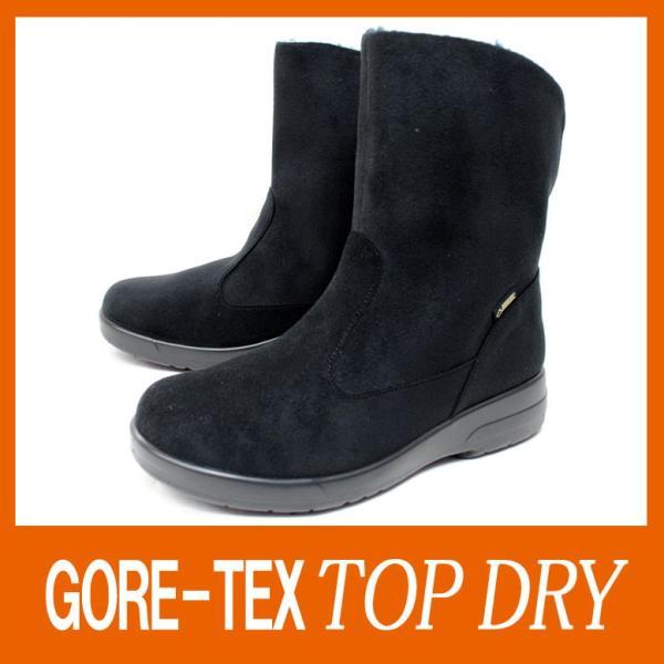 送料無料セール TOPDRY トップドライ 3946 ブラック 黒 完全防水 スノーブーツ GORE-TEX ゴアテックス 防水ブーツ 日本製