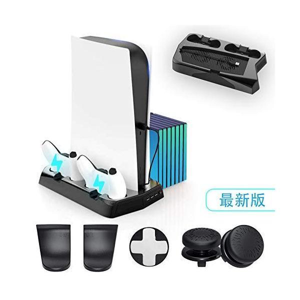 最新版PS5スタンド多機能縦置きスタンド2台充電USBハブ3ポート収納冷却ファンボタンキャップフリークR2/L