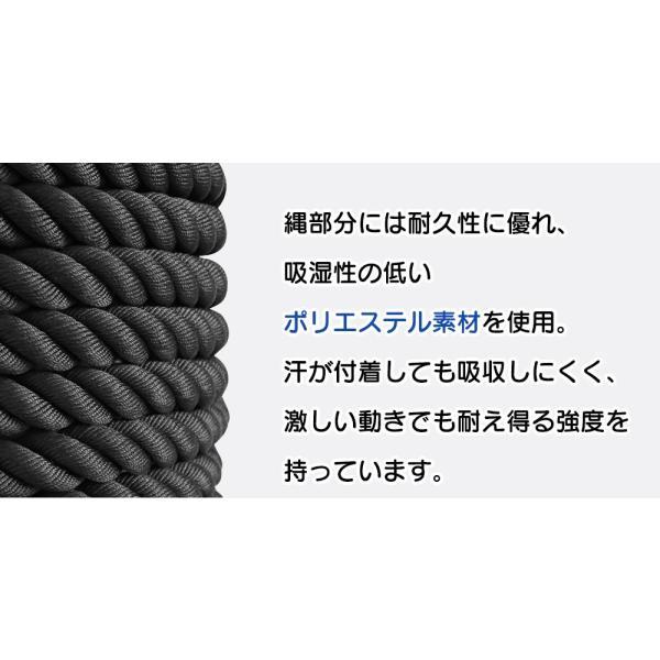 バトルロープ 直径38mm 長さ15m 極太なわとび 縄跳び トレーニング 筋トレ ジムロープ トレーニングロープ 格闘技 体幹 とび縄 RIORES 送料無料|riores|06
