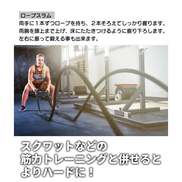 バトルロープ 直径38mm 長さ15m 極太なわとび 縄跳び トレーニング 筋トレ ジムロープ トレーニングロープ 格闘技 体幹 とび縄 RIORES 送料無料|riores|10