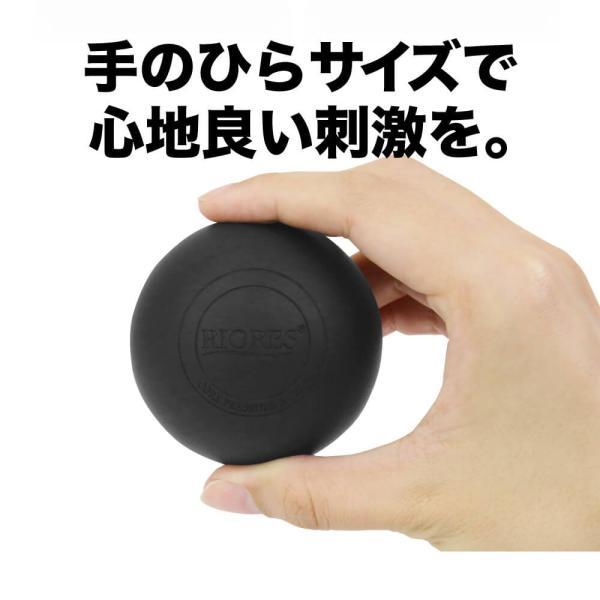 Core Pressur Ball 2個セット コアプレッシャーボール 収納袋付き マッサージ ボール エクササイズ コリ解消 トレーニング 筋膜リリース マッサージ 送料無料 riores 02