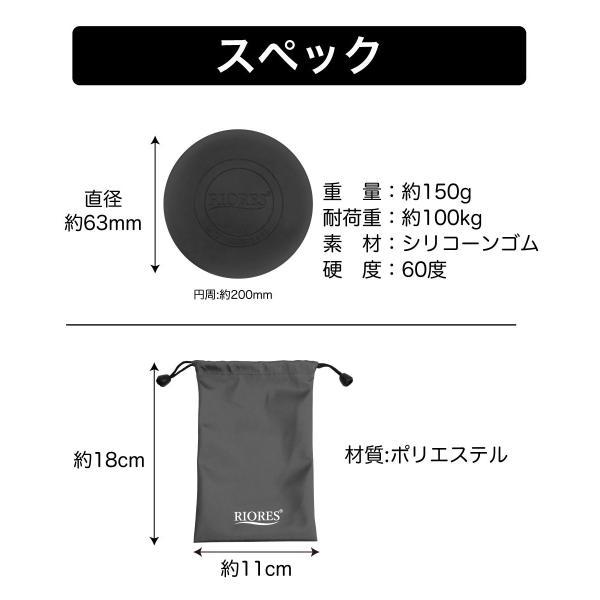 Core Pressur Ball 2個セット コアプレッシャーボール 収納袋付き マッサージ ボール エクササイズ コリ解消 トレーニング 筋膜リリース マッサージ 送料無料 riores 05
