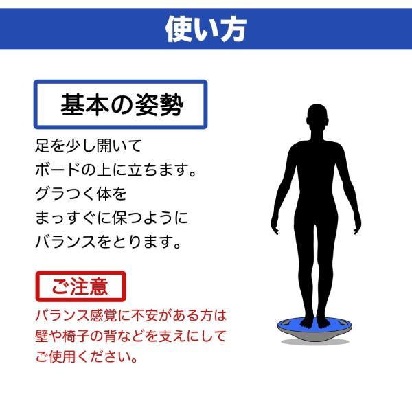 スーパー バランスボード 送料無料 バランス ボード ディスク 体幹 トレーニング 用 ダイエット ブルー 健康 器具|riores|06