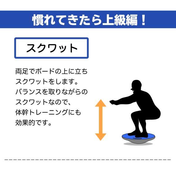 スーパー バランスボード 送料無料 バランス ボード ディスク 体幹 トレーニング 用 ダイエット ブルー 健康 器具|riores|08