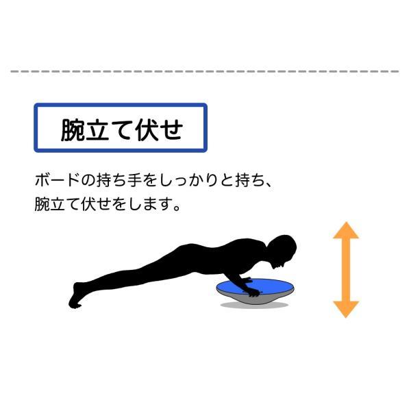 スーパー バランスボード 送料無料 バランス ボード ディスク 体幹 トレーニング 用 ダイエット ブルー 健康 器具|riores|09