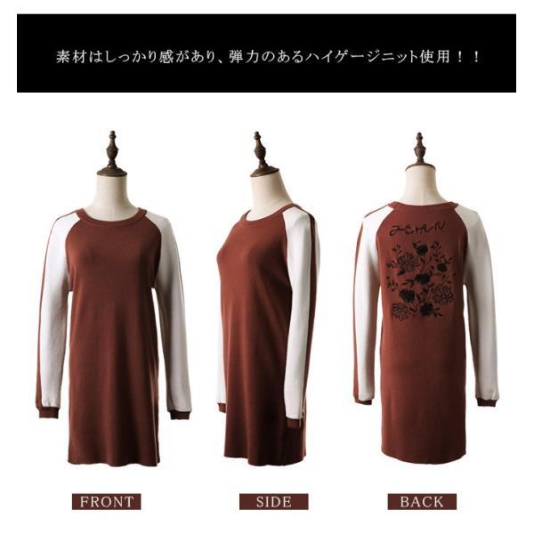 花柄刺繍 バイカラーニット ニットワンピース ワンピース トップス カジュアル 刺繍|rioty|05