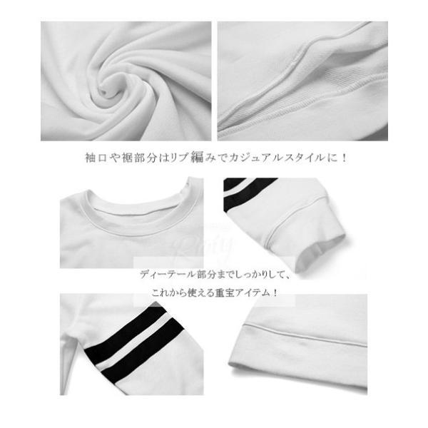 洗える ニット ボーダー袖パーカ風 プルオーバーバイカラーカジュアル|rioty|05