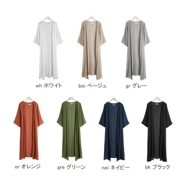 UVカット 麻風 体型カバー オープンタイプ ロングカーディガン ロング丈 羽織物 大人コーデ rioty 06