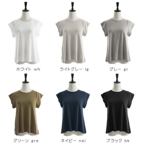 AラインTシャツ フレンチ袖 カットソー 半袖 フレア トップス 紐付 ブラウス シンプル ゆったり|rioty|06