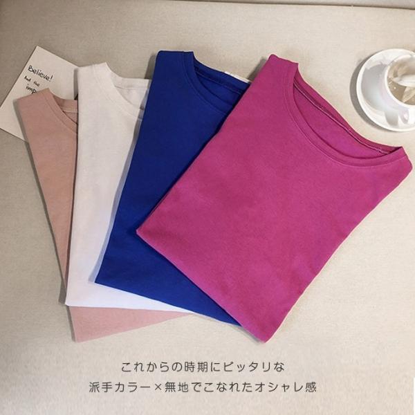 Tシャツ ビッグTシャツ 大きい ゆるい ビックサイズ 無地 シンプル ゆったり トップス カジュアル 吸水速乾 一部即納|rioty|18