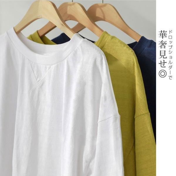 ビッグTシャツ レディース 5分袖 V刺 コットン クルーネック トップス カットソー カジュアル 一部即納|rioty|15