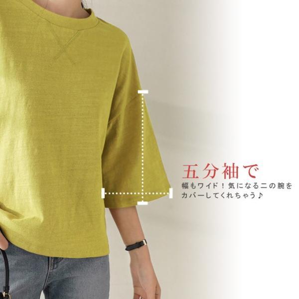 ビッグTシャツ レディース 5分袖 V刺 コットン クルーネック トップス カットソー カジュアル 一部即納|rioty|19