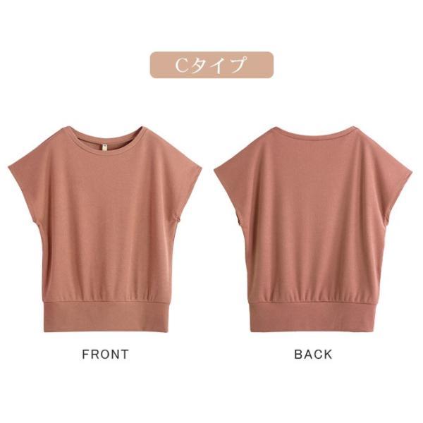 Tシャツ  カットソー 白 シャツ レディース おしゃれ オフィス  一部即納|rioty|14