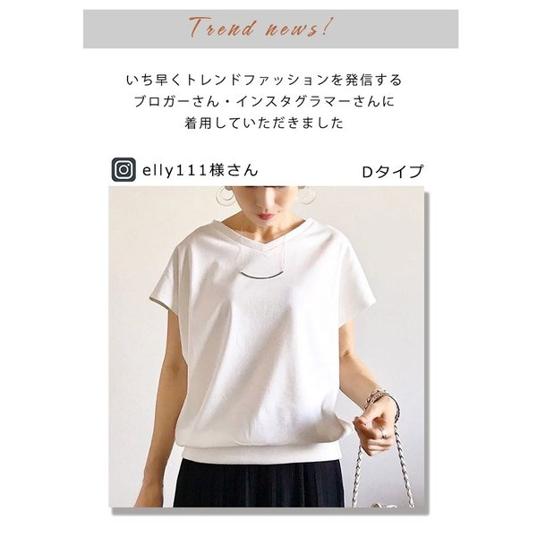 Tシャツ  カットソー 白 シャツ レディース おしゃれ オフィス  一部即納|rioty|04