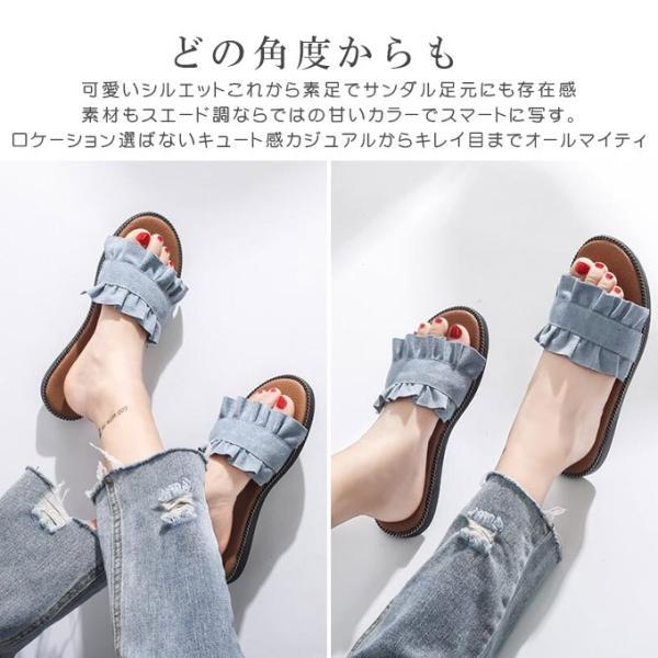 サンダル レディース 履きやすい 可愛いサンダル 歩きやすい おしゃれ 疲れない 靴 シューズ 一部即納|rioty|10