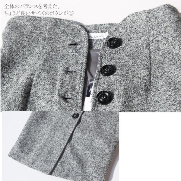 ハイウエスト ボトムス ツイード風 タイトスカート 前開き ボタン式 グレー ブラック|rioty|04
