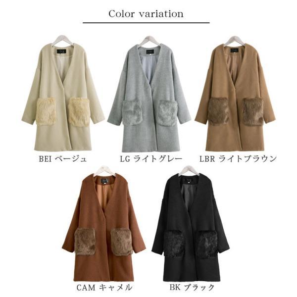 ファーポケットコート 微起毛 ロングコート ベーシックカラー 短毛生地 アウター ジャケット|rioty|20