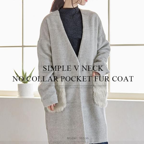 ファーポケットコート 微起毛 ロングコート ベーシックカラー 短毛生地 アウター ジャケット|rioty|03