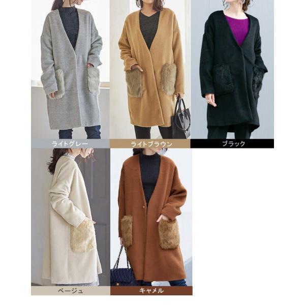 ファーポケットコート 微起毛 ロングコート ベーシックカラー 短毛生地 アウター ジャケット|rioty|05