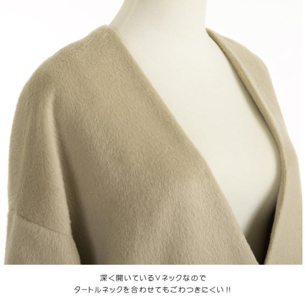 微起毛 ノーカラーコート 深Vネック アウター 羽織物 防寒 ミモレ丈 ボタン付 ジャケット 暖か 裏地付き ポケット レディース|rioty|18