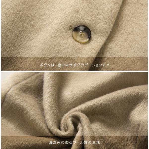 微起毛 ノーカラーコート 深Vネック アウター 羽織物 防寒 ミモレ丈 ボタン付 ジャケット 暖か 裏地付き ポケット レディース|rioty|20