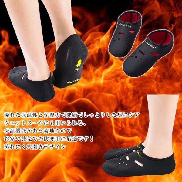 靴下 レディース 暖かい 冷え取り靴下 婦人用防寒靴下 くつ下 防寒 発熱 ソックス rioty 05