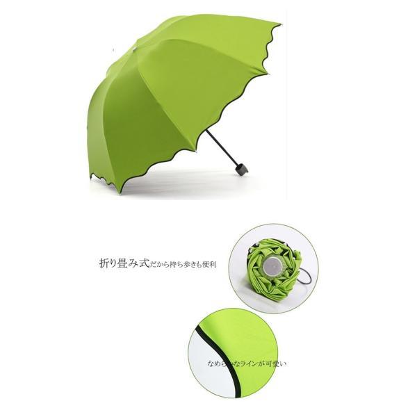 日傘 傘 梅雨対策 雨晴れ兼用 完全遮光 折り畳み おしゃれ  軽量 |rioty|02