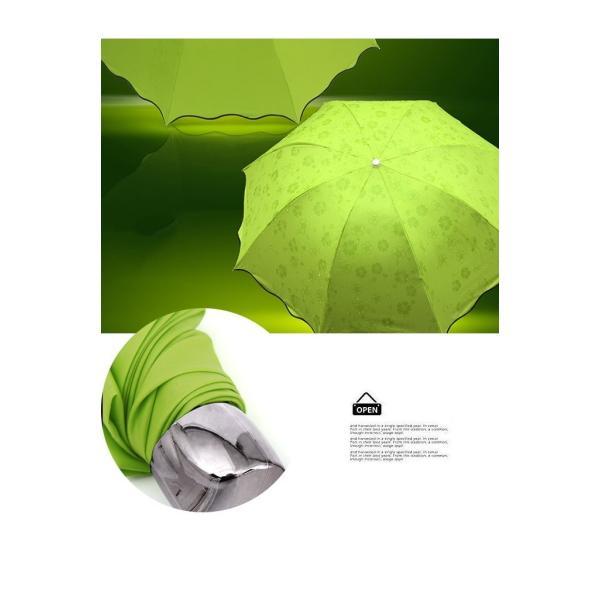 日傘 傘 梅雨対策 雨晴れ兼用 完全遮光 折り畳み おしゃれ  軽量 |rioty|03